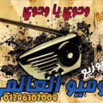 اغنية عبدو توزيع الماجيك محمد الجندي