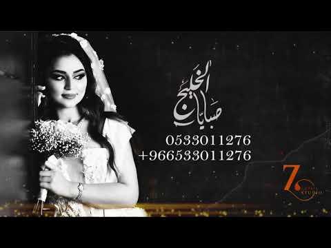 فيصل علوي تحميل mp3