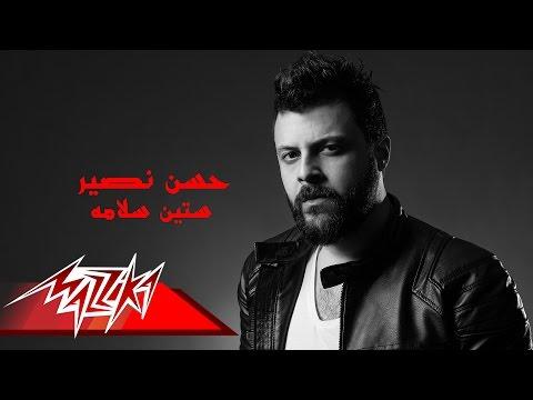 تحميل اغنية عالبال سميرة سعيد mp3