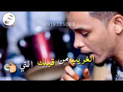 تحميل اغنية احلى شعور حمود الخضر mp3