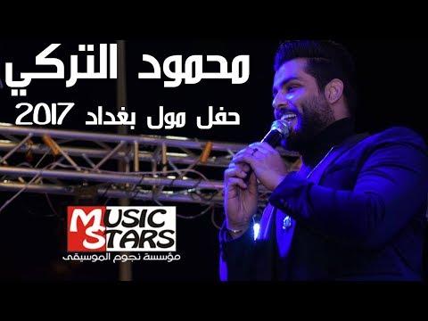 عادل محمود ابحكيلك mp3 تحميل