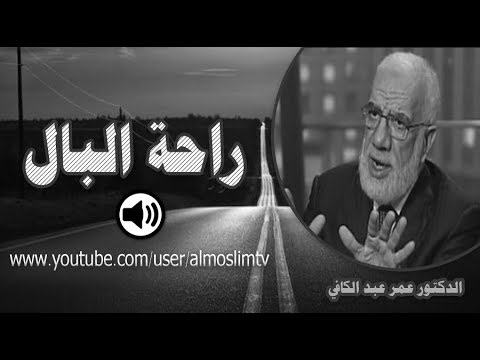 تحميل نونية ابن القيم عبدالواحد المغربي mp3
