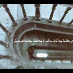 القارىء شيرزاد طاهر || إبدآع خيالي ومميز لهذه التلاوة الجميلة
