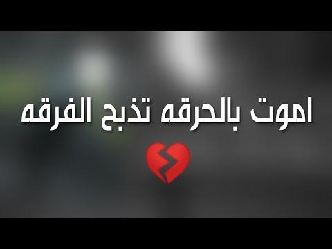 تحميل موالد علي بركات mp3