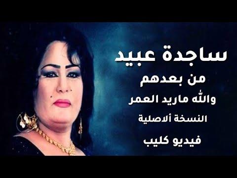 تحميل رحلت الى بحار العشق mp3