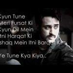 Yeh Tune Kya Kiya Lyrics Once Upon A Time In Mumbaai Dobaara
