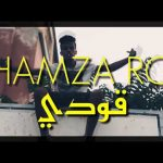 HAMZA RG قودي official track 2018 dirty trap 18