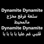 Paroles Lyrics Kafon ft Balti Dynamite
