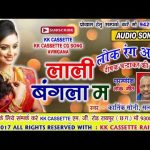 सतष कररCg SongTor Bar Dauna Maya Lage Na Cg Superhit Lokgeet Songs Dahariya Music