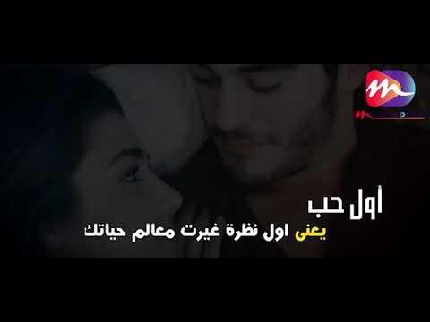 تحميل اغنية طلال سلامة رضا والله وراضيناك mp3