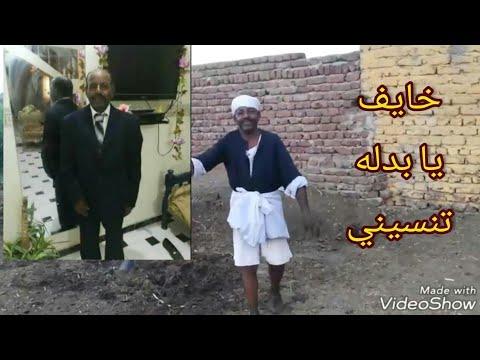 تحميل اغنية محمد عبده يوم اقبلت mp3