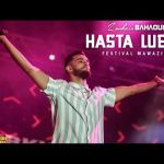 Zouhair Bahaoui - Hasta Luego (Live sur Mawazine 2019) | (زهير البهاوي - آسطا لويغو (مهرجان موازين