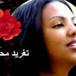 محمد خضر بشير ـ قسيم الريد ـ 2018م
