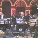 اشكي لمن منك ابوبكر سالم حفلة صنعاء 2004