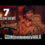 VADACHENNAI Goindhammavaala Lyric Video Dhanush Vetri Maaran Santhosh Narayanan