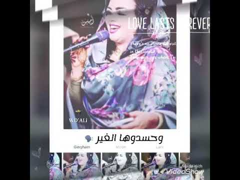تحميل اغاني حماسيه ندي القلعه