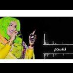 شفت كيف الدنيا حلوه مش حمو إسماعيل مفاجأه 2018