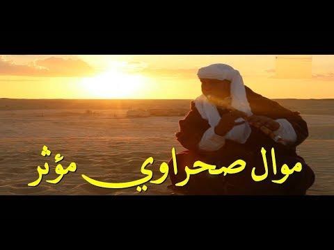 تحميل اغنية حرامات بطيء