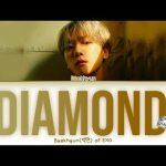 Baekhyun백현 Diamond LYRICS HANROMENG COLOR CODED 가사