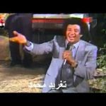 محمد وردى وطنا البإسمك كتبنا ورطنا أحبك تغريد محمد