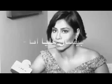 Mp3 تحميل شيرين اغنية انا في الغرام WhatsApp Videos ...