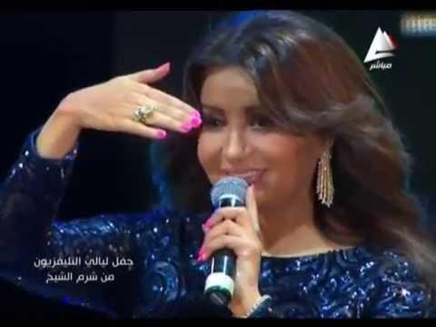 اغنية بالعربي لطيفة mp3