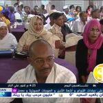 حسين شندى حفل سبارك سيتى اول ايام العيد