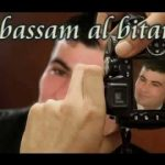 بسام البيطار سهرة عتابات 2013 الجزء الاول