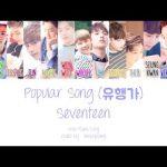 SEVENTEEN 세븐틴 Popular Song 유행가 Color Coded Lyrics HanRomEng