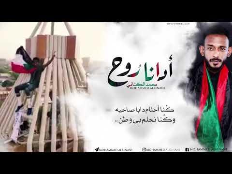 تحميل اغنية hello is it me mp3