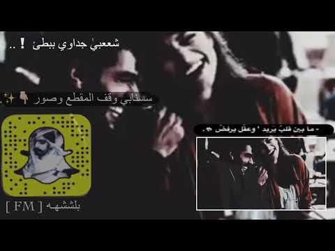 اشتقنا ياحلو والله اشتقنا mp3 تحميل