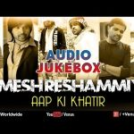 Himesh Reshammiya Hits Bollywood Best Songs Audio Jukebox