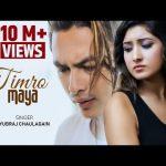 Timro Maya Pauna FT Paul Shah and Aanchal sharma sad love song