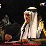 قصيدة خالد الفيصل يا مدور الهين