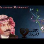 بديع مسعود لي حبيب فاق توصيف الجمال جودة HQ