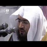 تلاوة عطرة د بندر بليلة امام الحرم المكي سورة الأحزاب