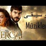 Hercai موسيقى مسلسل زهرة الثالوث العـاطفة
