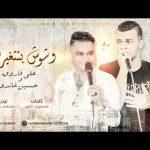 مهرجان وشوش بتتغير 2020 علي فاروق و حسين غاندي توزيع محمد حريقه مهرجانات 2020