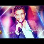 عريسنا جكليتة محمد الفارس واحلى رقص بعرس عراقي 2017