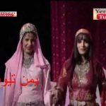 الثلاثي الكوكباني يامغير الغزالة والعزال Yemen dance