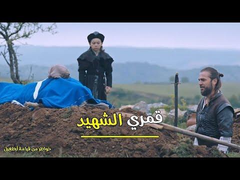 تحميل اغنية ارطغرل بالعربي mp3