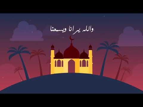 تحميل انشودة اهلا رمضان mp3