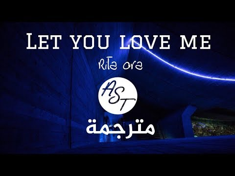 تحميل اغنية يالأردنية بشار السرحان mp3