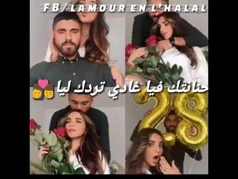 تحميل اغنية its not goodbye mp3