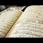 القرآن الكريم كامل ١٠ ساعات بصوت الشيخ ياسر الدوسري Holy Quran