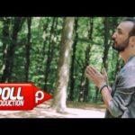 Fikret Dedeoğlu – Keşke – (Official Video)