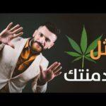 دبكات التحشيش دير العشق ع حشيش 2018
