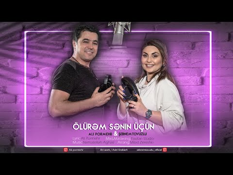 Mp3 تحميل Sebnem Tovuzlu Unutmadinmi Yeni Klip 2019 أغنية تحميل موسيقى