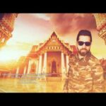 Mohammad Hamam Maw3ed 3amal Lyric Video 2019 موعد عمل محمد حمام