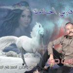 الفنان الشاب حسين حمد واغنية خايف منك
